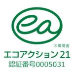「エコアクション21」環境活動レポート